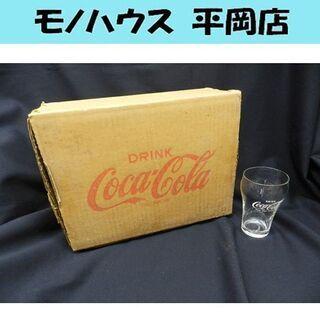 コカコーラ グラス 12客セット DRINK TOYO GLAS...