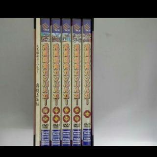 「元気爆発ガンバルガー DVD-BOX〈2005年9月30…