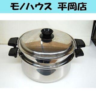 ロイヤルクイーン 両手鍋 蒸し器セット 内径約25.5cm IH...