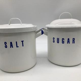 ホーロー鍋 SALT SUGAR 2つセット
