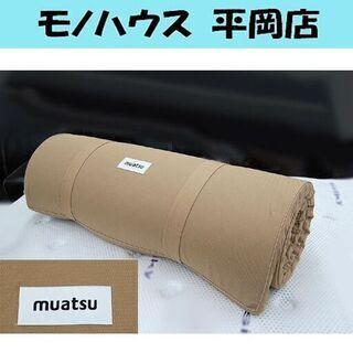 数回のみ使用 昭和西川 シングル ムアツパッド 厚さ3.5…