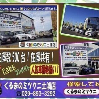 🌟自社ローン最大手!🚘金利ゼロ!🌞仮審査OK!✨信販会社通しません! トヨタ マークX 250G Fパッケージ - トヨタ