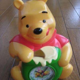 クマのプーさん 目覚まし時計