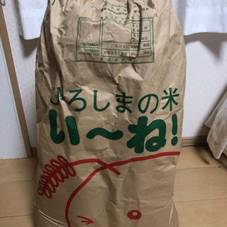 令和元年度米 広島県産 30キロ