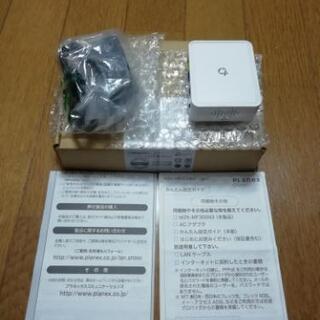 【新品】プラネックス 小型無線LANルータ MZK-MF300N3