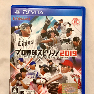代引き発送可【値下げ】プロ野球スピリッツ 2019