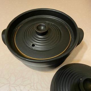 土鍋 炊飯 - 長久手市