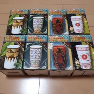KIRIN ファミマ限定 アジア伝統絵柄 タンブラーコレクション8個