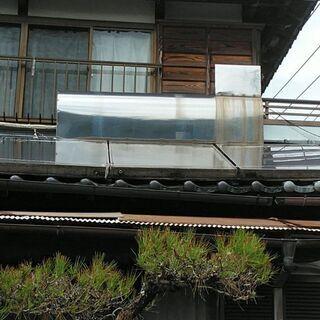 太陽熱温水器の取り外し品