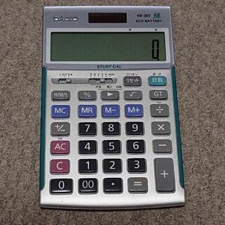 値下げしました。 7000⇒5000 プロ用実務電卓  CASI...