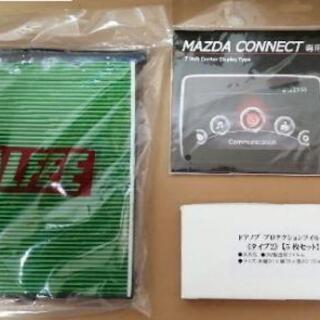 マツダ用 CX-5 KF 純正 社外 パーツ