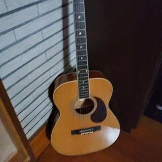 使わなくなったギターを譲って下さい