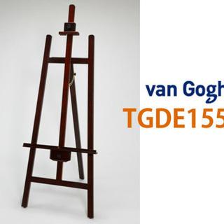 ヴァンゴッホ(VAN GOGH) デッサンイーゼル TGDE15...