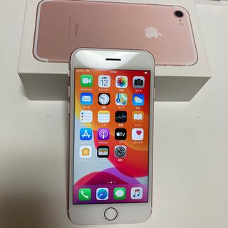 【美品】iPhone7 128GB SIMフリー ローズゴールド...