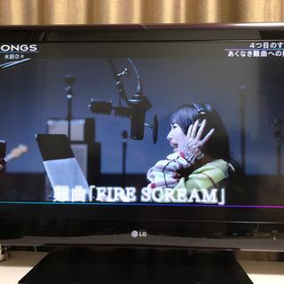 LG 32インチ液晶テレビ