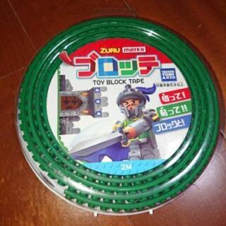 タカラトミー  ブロッテ(レゴ使用可能)  Mサイズ グリーン  2