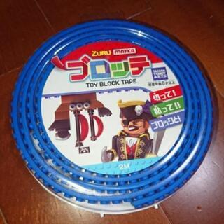 タカラトミー ブロッテ (レゴ使用可能)Mサイズ ブルー  2
