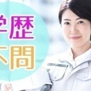 【未経験者歓迎】電気工事スタッフ/月収30万円可/未経験歓迎/無...