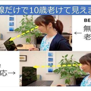 """【PC・スマホ】【実質無料】オンライン会議ツール""""Zoom""""の使..."""