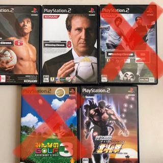 PS2 ソフト 3本セット ウイイレ 北斗の拳