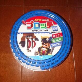 タカラトミー  ブロッテ(レゴ使用可能)Sサイズ  ブルー  4
