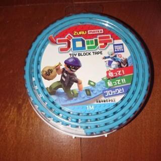 タカラトミー  ブロッテ(レゴ使用可能)Sサイズ  ライトブルー  4