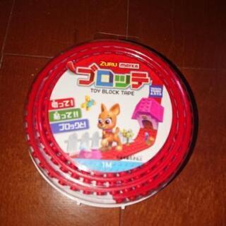 タカラトミー  ブロッテ(レゴ使用可能)Sサイズ  赤   4
