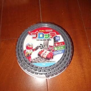 タカラトミー  ブロッテ(レゴ使用可能)Sサイズ グレー   4