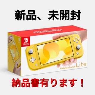 新品、未開封!Nintendo  Switch lite イエロー