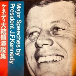 📖ケネディ大統領演説集 本 レコード(ソノシート)
