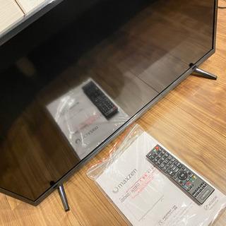 テレビ 32インチ 極美品 maxzen
