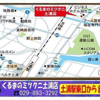 ✨NACK5でもおなじみ🤗くるまのミツクニ!🚘自社ローン業界最大手!! トヨタ ノア Si - 土浦市