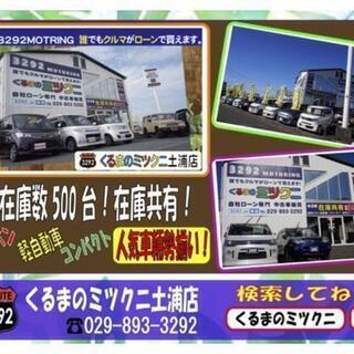 ✨NACK5でもおなじみ🤗くるまのミツクニ!🚘自社ローン業界最大手!! トヨタ ノア Si - トヨタ