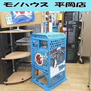 TAKARA 電動 かき氷機 氷削機 業務用 レトロ 厨房機器 ...