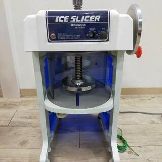 【 ジャンク 】アイススライサー かき氷機