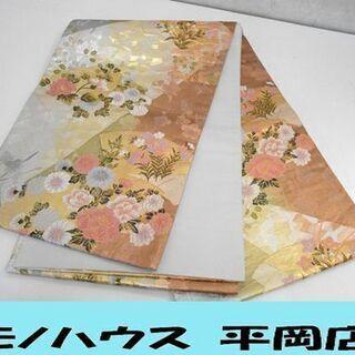 和装 袋帯 仕立て上がり 正絹 全長430cm ☆札幌市 清田区 平岡