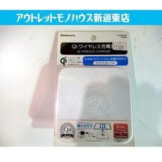 新品 ワイヤレス充電器 Qi Owltech スマートフォ…