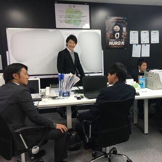 大阪・心斎橋・ミナミ・駅近で働ける!【テレアポ】週1・3H~勤務OK