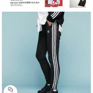 レディース adidas ジャージ パンツ