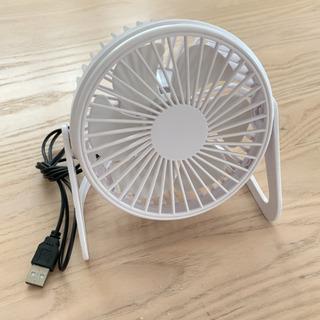 【ほぼ未使用品!】USB扇風機☆ ホワイト 白 シンプル 便利 ...