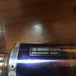 シグナス 1.2.3型 beamsマフラー
