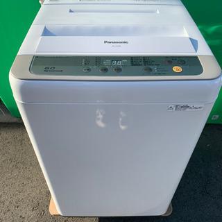 パナソニック 6キロ 洗濯機 2016年製 お譲りします