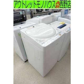 洗濯機 4.2㎏ 2014年製 風乾燥 東芝 TOSHIB…