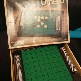 古いオセロゲーム 駒2枚不足