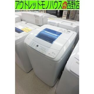 洗濯機 5.0㎏ 2016年製 風乾燥 ハイアール Hai…