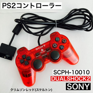 SONY PS2コントローラー SCPH-10010 DUALS...
