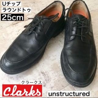 Clarrks クラークス 革靴 羊革 ビジカジシューズ uns...