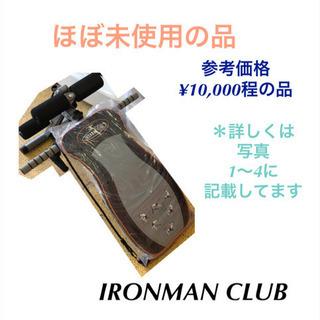 マルチトレーニング 腹筋 筋トレ IRONMAN CLUB