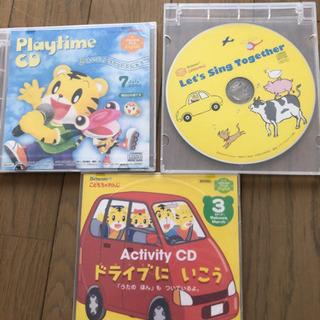 子供用CD 英語