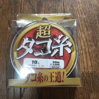 GOSEN タコ糸 10号